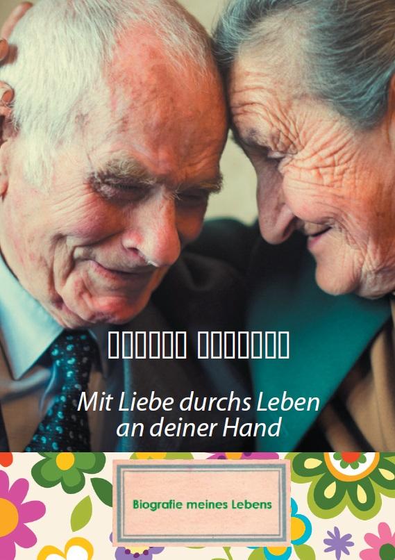 biografie meines lebens cover2